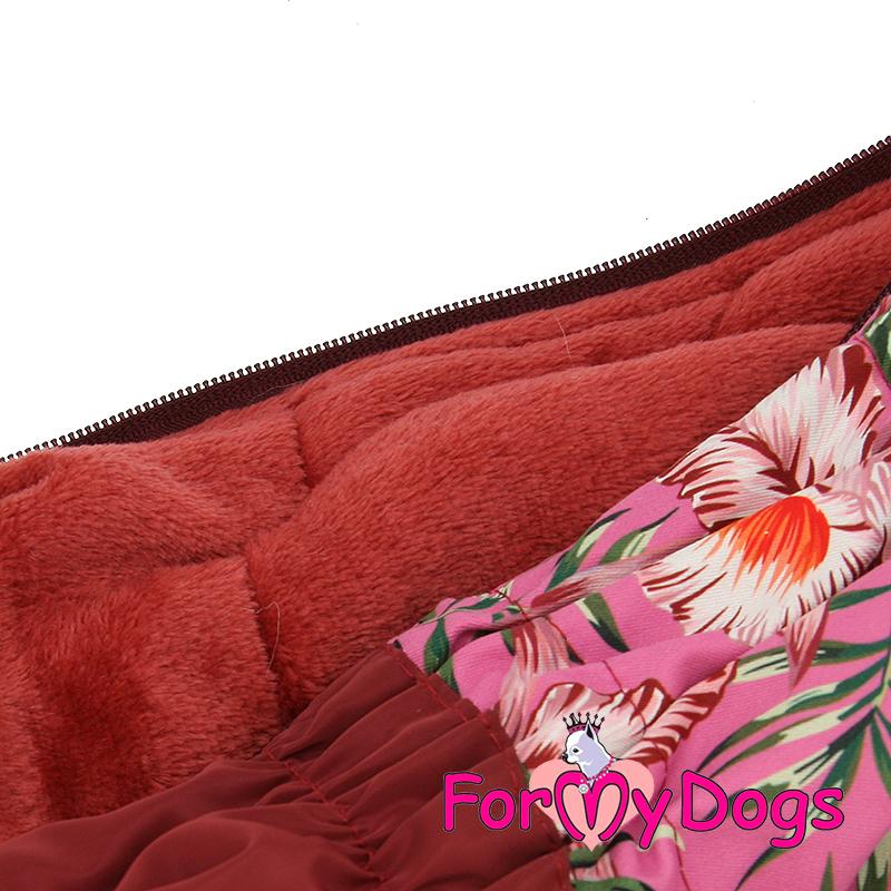 Afbeeldingen van ForMyDogs Shopie