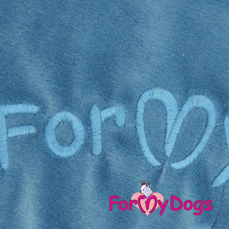 Afbeeldingen van ForMyDogs Baco