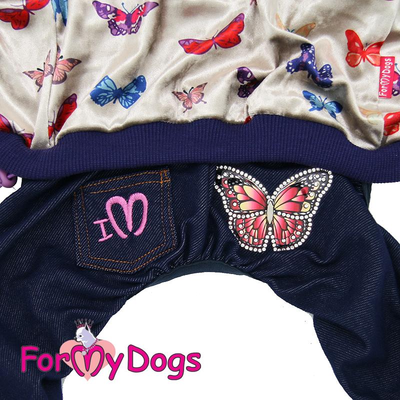 Afbeeldingen van ForMyDogs Vlinder